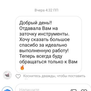 IMG_20180820_144344_640