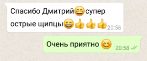 IMG_20190311_213320