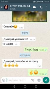 Screenshot_20180723-160617