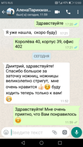 Screenshot_20180804-120007
