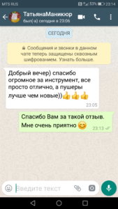 Screenshot_20180816-231430