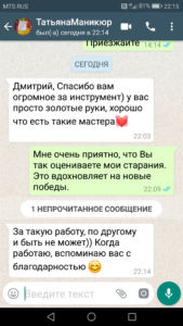 Screenshot_20181006-221507