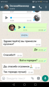 Screenshot_20181126-110636