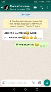 Screenshot_20190311-205832