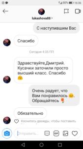 Screenshot_20190401-163653