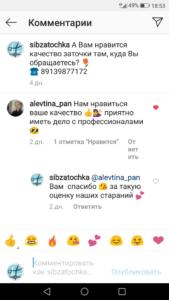Screenshot_20190413-185328