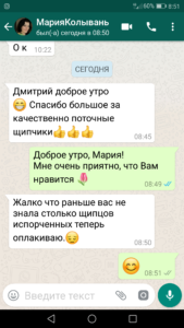 Screenshot_20190507-085145