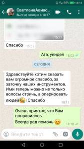 Screenshot_20190530-181830